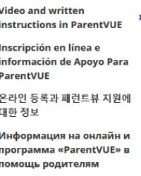 FWPS_ParentVUE_Support